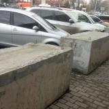 Парковочные бетонные барьеры